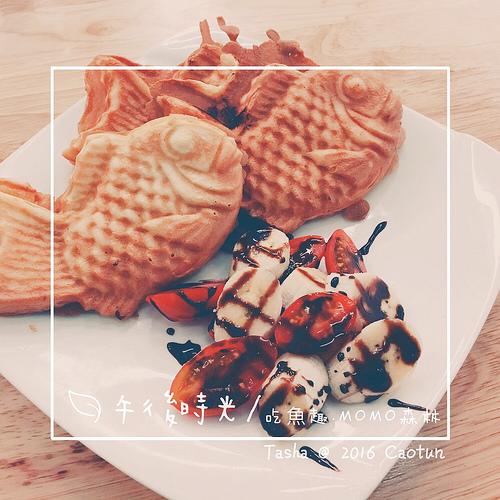 草屯咖啡館︱Momo.もも森林~親子下午茶、好吃鯛魚燒