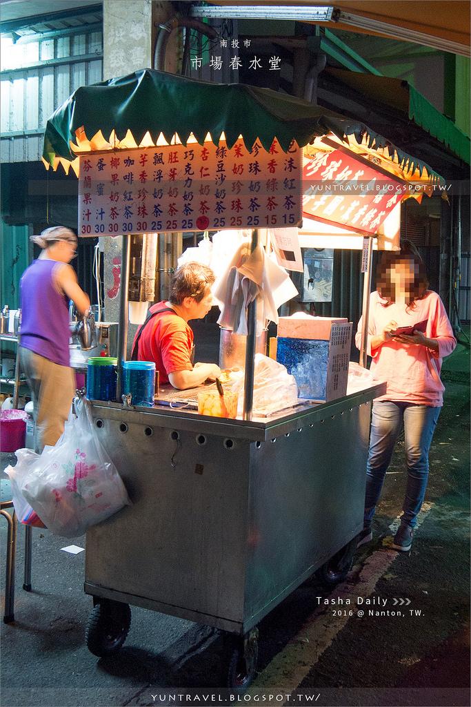 南投市美食︱在地人的深夜食堂.文燃茶坊,南投市場內的春水堂.珍珠奶茶、芋圓奶茶、炸熱狗、關東煮