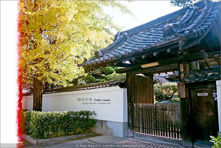 底片︱Canon AE-1P × 旅日生活_03. 大阪.四天王寺、萬博紀念公園