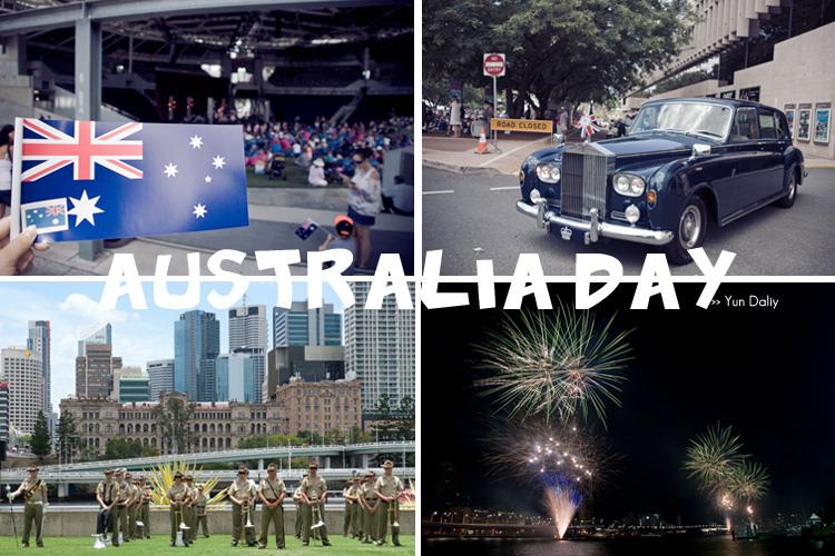 澳洲國慶日︱舉國同慶的歡樂派對.Australia Day