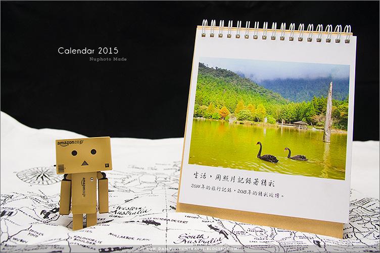 攝影︱生活.用照片記錄著精彩.Calendar 2015