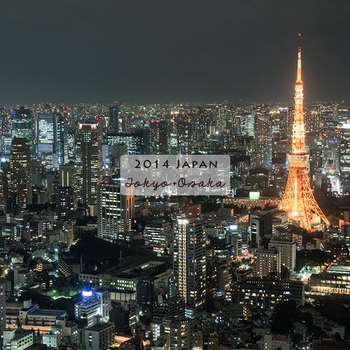日本自由行︱放逐式的旅行生活.帶著勇氣去旅行.東京、大阪.上篇