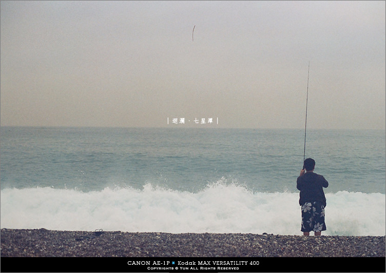 底片︱Canon AE-1P 花蓮島內放鬆*散策旅行 DAY2