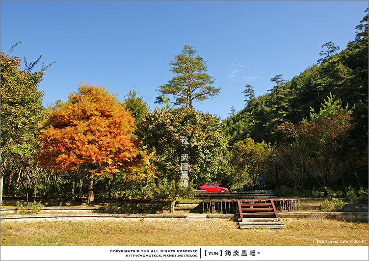 和平旅遊︱秋氛濃濃山林遊.賞楓、羽葉松、銀杏好去處~武陵農場