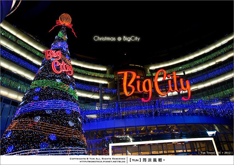 新竹市.︱寒冬中的繽紛溫暖.新竹BigCity~2012聖誕裝飾