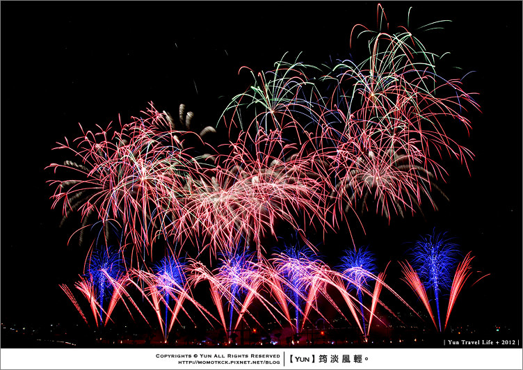 苗栗旅遊︱光輝十月、閃亮苗栗.2012國慶煙火在苗栗~煙火篇
