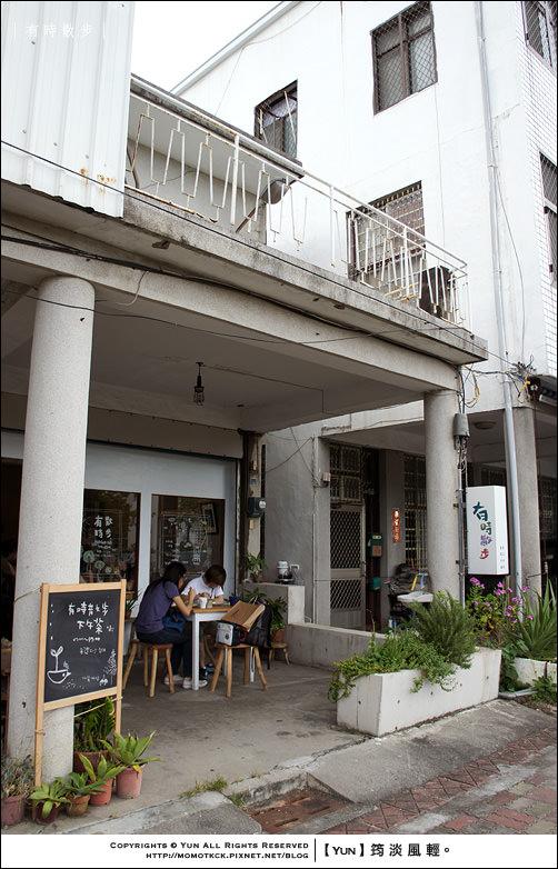 食記︱台東.有時散步Walkabout Café.早午食、雜貨小販售