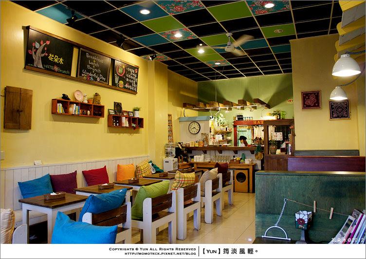 花蓮市早午餐︱花朵木BRUNCH.美式早午餐、漢堡、輕食