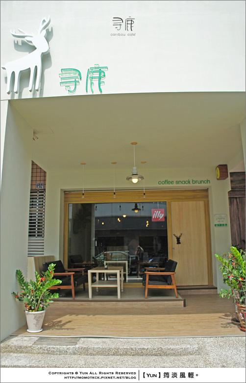 食記︱彰化市.尋鹿咖啡館×咖啡、輕食、下午茶