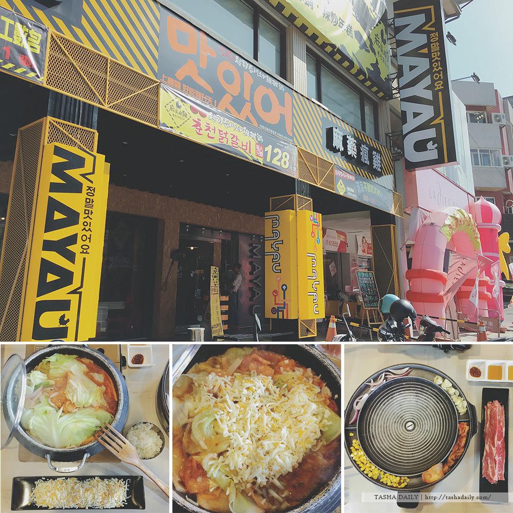 員林美食︱麻藥瘋雞.個人化的韓式料理、不吃辣也可以吃得很開心
