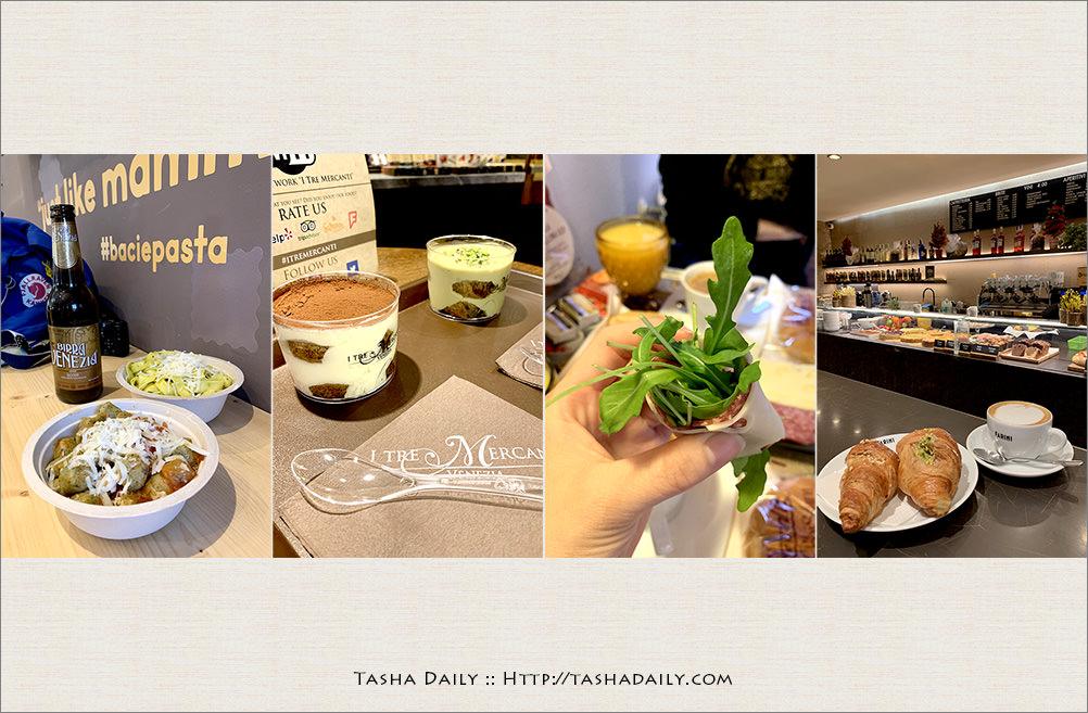 威尼斯平價美食︱義大利吃貨的Pasta、Tiramisù,走進水鄉的食記