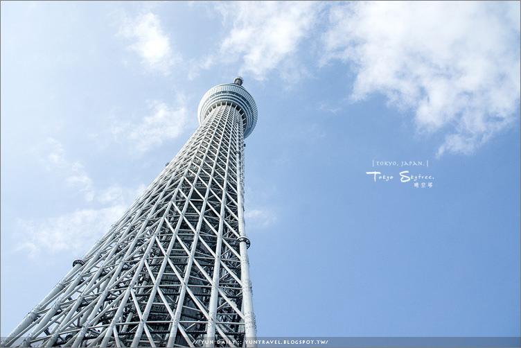 東京自由行︱晴空塔下的慢行散策.十間橋美麗的倒景如畫