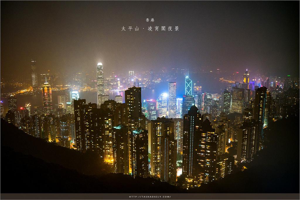 香港夜景 ︱太平山夜景.霧中璀璨的閃閃夜景