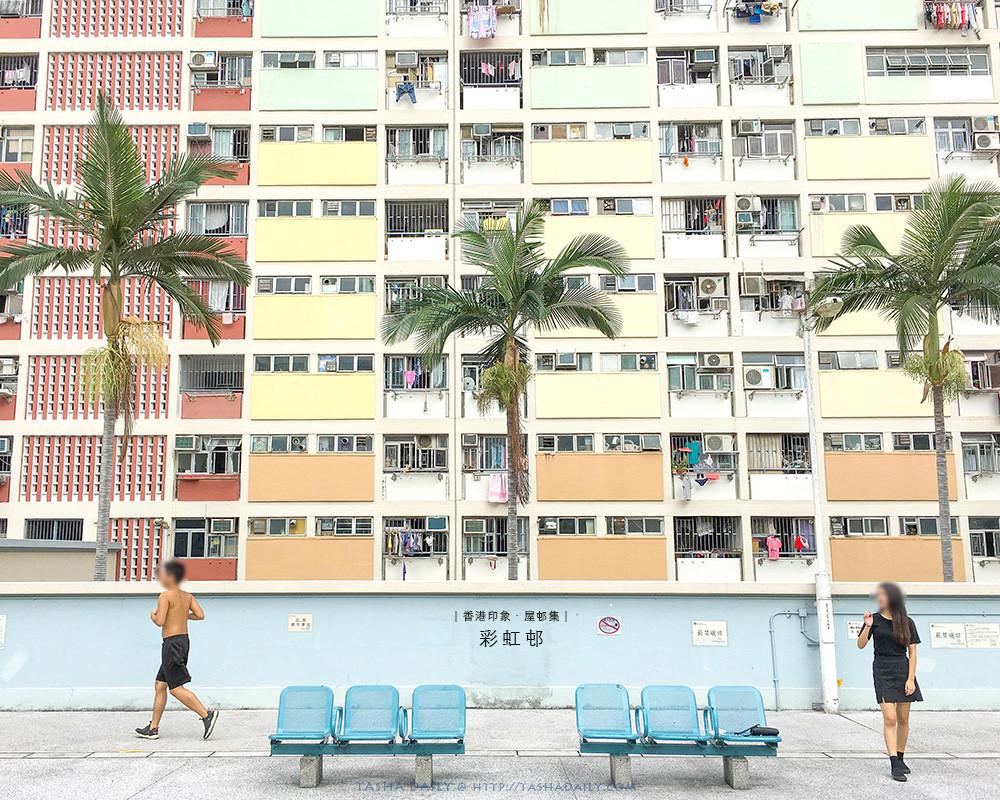 香港主題攝影︱黃大仙區 彩虹邨.粉嫩彩虹的人氣景點