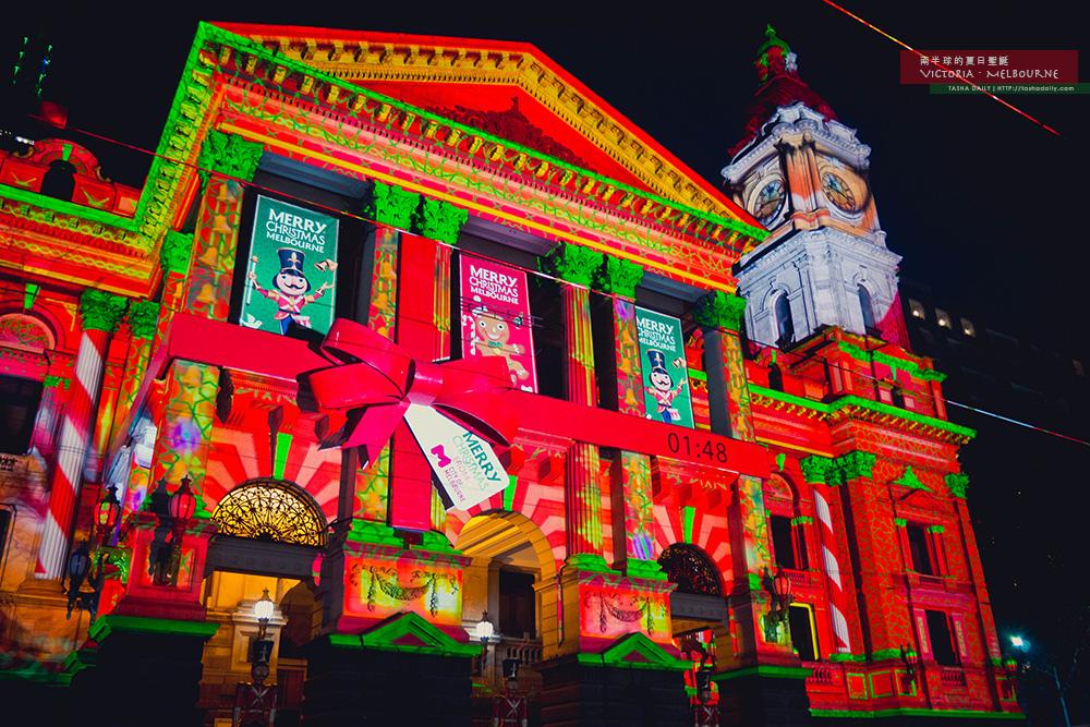 墨爾本自由行︱Melbourne City Hall CHRISTMAS.化身為炫麗的聖誕寶盒