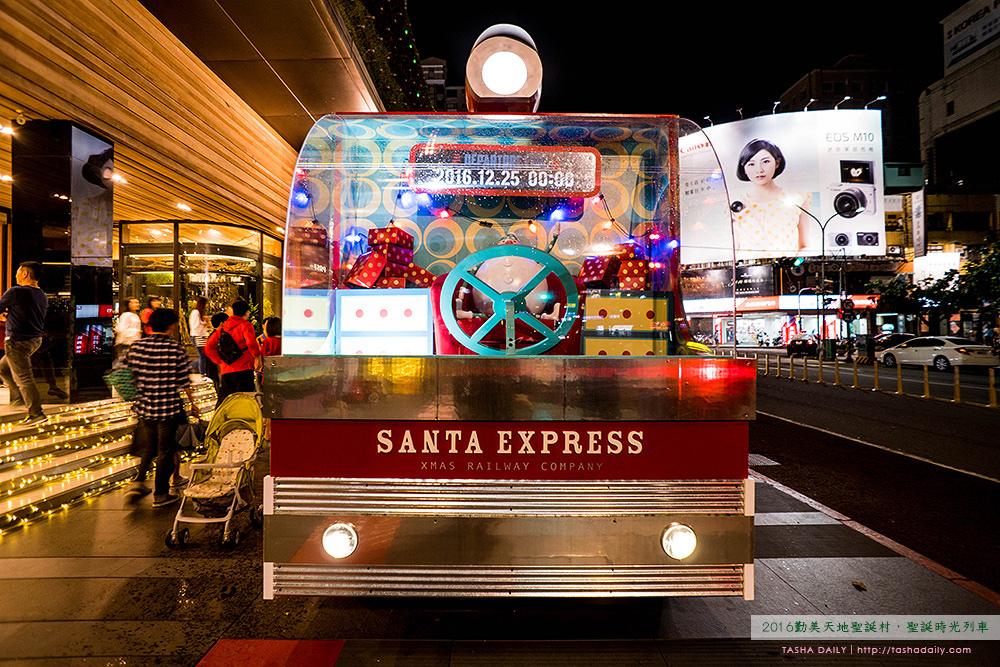台中聖誕佈景︱2016勤美天地聖誕村.搭上時光列車過耶誕