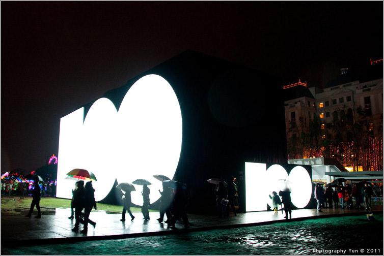 竹南旅遊︱2011台灣燈會.苗栗驚豔 主題館區