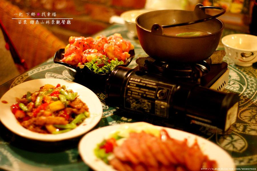 薑麻園餐廳︱苗栗三義.鍾鼎山林餐廳~香氣四溢、令人懷念的草莓大餐