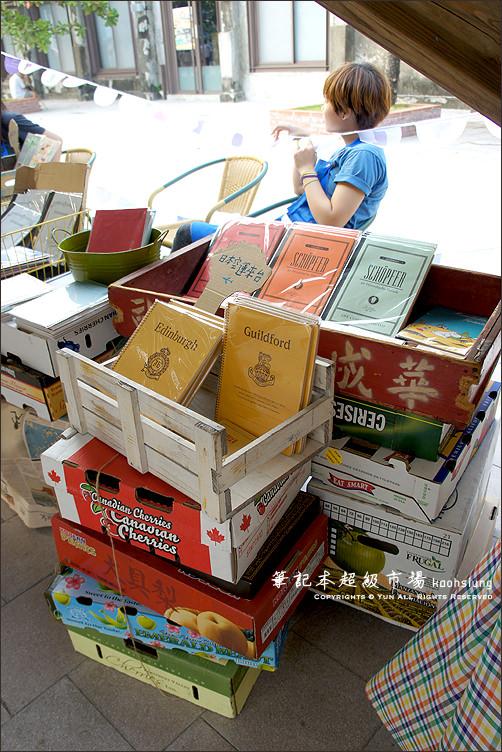 筆記本超級市場