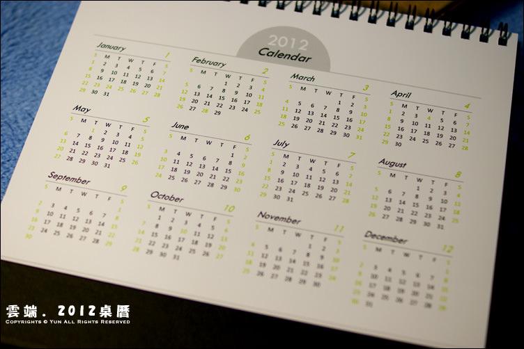 2012桌曆
