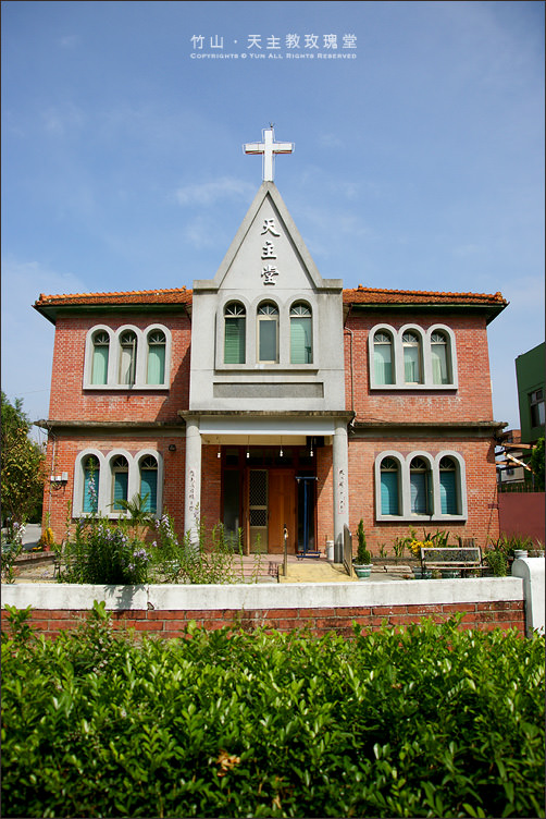 竹山旅遊︱天主教會玫瑰堂~小鎮中的可愛教堂