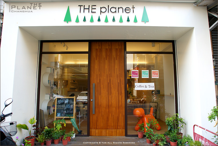 食記︱彰化市.The planet 咖啡。蔬食
