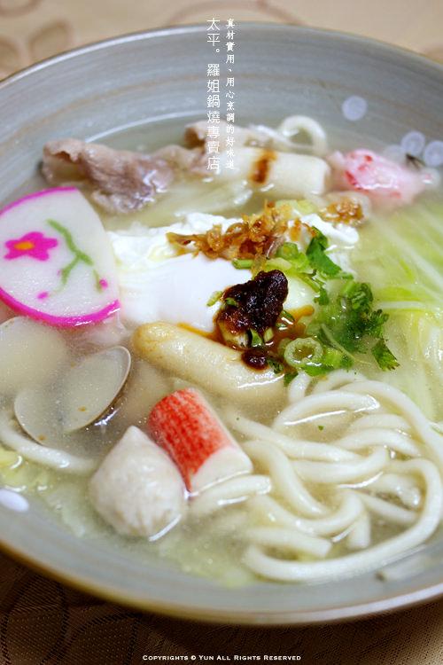 大里美食︱台中羅姐鍋燒專賣店~真材實用,用心烹調的好味道(已搬至大里)
