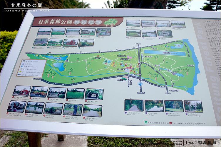 台東森林公園 001.jpg