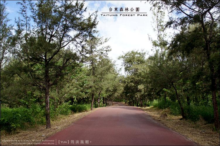 台東森林公園 010.jpg