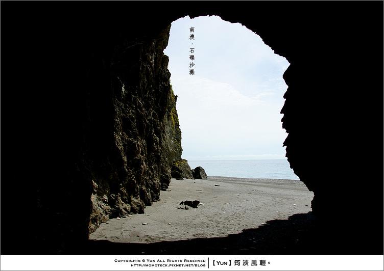南澳旅遊︱石礫沙灘.一步一腳印、發現自然造景